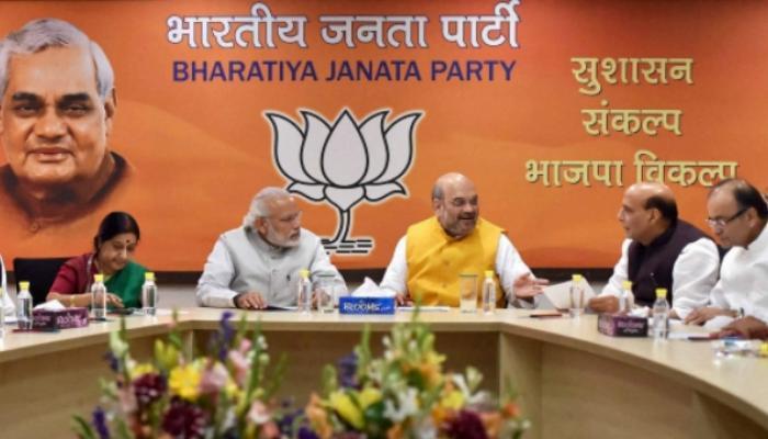दिल्ली में BJP संसदीय बोर्ड की बैठक, राष्ट्रपति उम्मीदवार के नाम पर होगी चर्चा