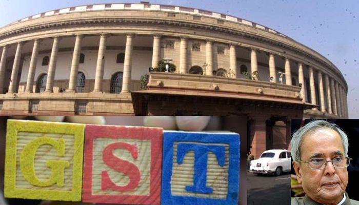 30 जून को रात 12 बजे राष्ट्रपति लॉन्च करेंगे GST, बुलाया गया संसद का विशेष सत्र