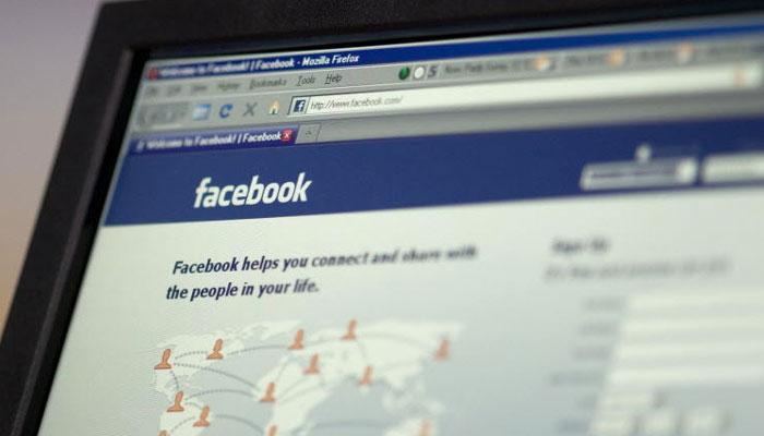 इन चंद Steps में जानें कौन झांक गया आपके Facebook अकाउंट में ?