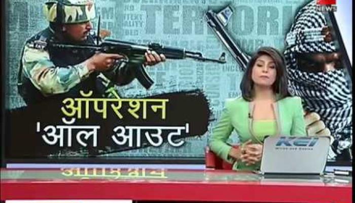 यह है जम्मू-कश्मीर का ऑपरेशन 'ऑल आउट'
