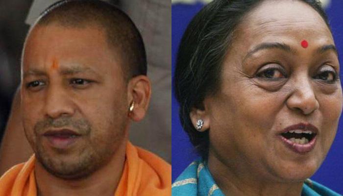 कांग्रेस पर भड़के योगी आदित्यनाथ, बोले- लोगों को लड़वाने के लिए मीरा कुमार को बनाया राष्ट्रपति उम्मीदवार