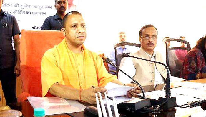 उत्तर प्रदेश में योगी सरकार ने शुरू की मुखबिर योजना