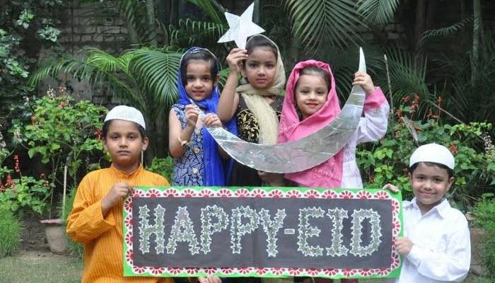 सउदी अरब, यूएई, कतर में आज मनाई जाएगी ईद