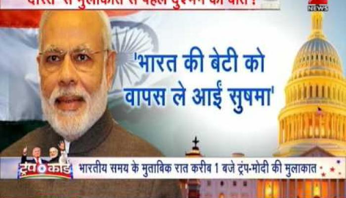 सरकार को विदेश में बसे भारतीयों की फिक्र है: मोदी