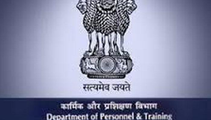 भ्रष्टाचार के कथित आरोपों पर 39 IAS अधिकारी जांच के घेरे में