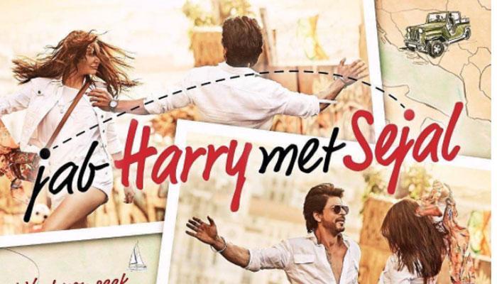 'जब हैरी मेट सेजल' में कुछ भी अनुचित नहीं : शाहरुख