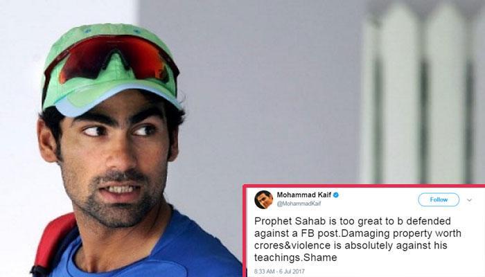 पश्चिम बंगाल में भड़की हिंसा पर क्रिकेटर कैफ के ट्वीट ने जीत लिया दिल