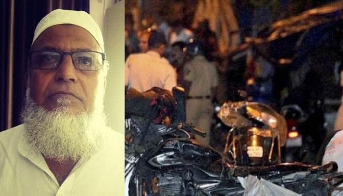 मुम्बई बम विस्फोट का आरोपी कदीर बिजनौर से गिरफ्तार, 22 साल से चल रहा था फरार