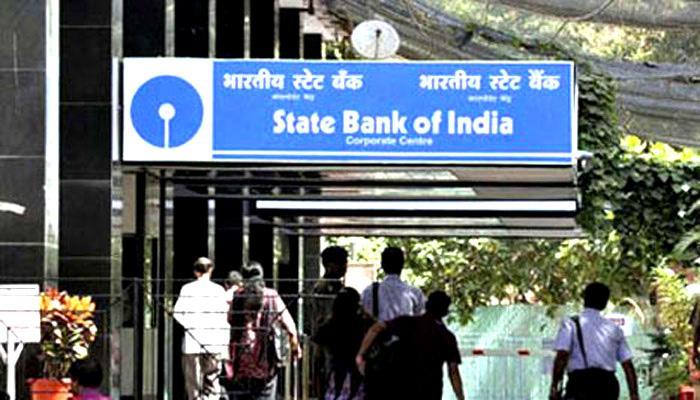 खुशखबरी! SBI ने खत्म किया ये शुल्क, ग्राहकों को दी सौगात!