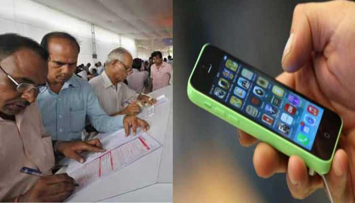 अब दूर होंगी टैक्स संबंधी दिक्कतें, आईटी डिपार्टमेंट ला रहा है ये मोबाइल App...