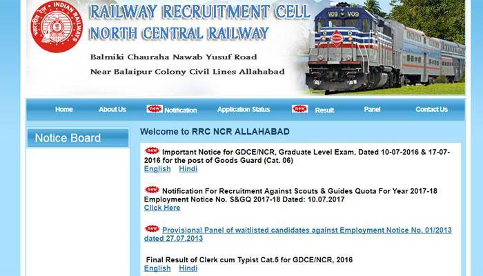 RRC NCR इलाहाबाद में ग्रुप सी और डी के 8 पदों के लिए 9 अगस्त तक करें अप्लाई