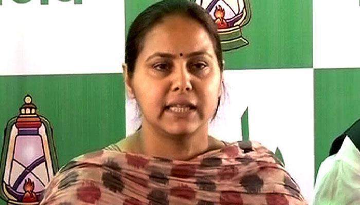 मीसा भारती के सीए के खिलाफ चार्जशीट दायर, ₹8000 करोड़ की मनी लॉन्ड्रिंग का मामला