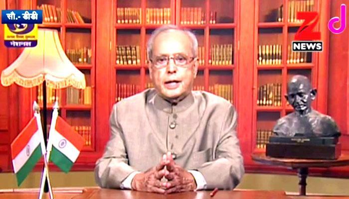 राष्ट्रपति के रूप में मुखर्जी का देश को आखिरी संबोधन, बोले-'बहुलवाद और सहिष्णुता भारत की पहचान'