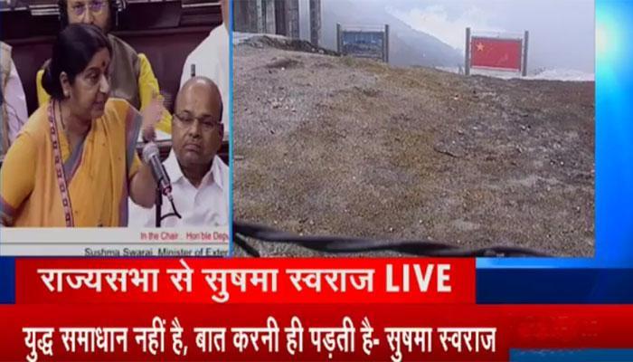 सुषमा ने कांग्रेस पर बोला करारा हमला, चीन विवाद पर सरकार का रुख किया साफ