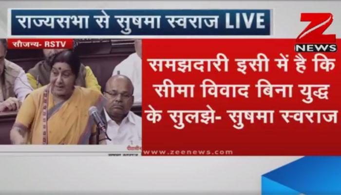राज्यसभा में सुषमा ने कहा: पीएम मोदी में ट्रंप को भी चुनौती देने की हिम्मत, 15 खास बातें