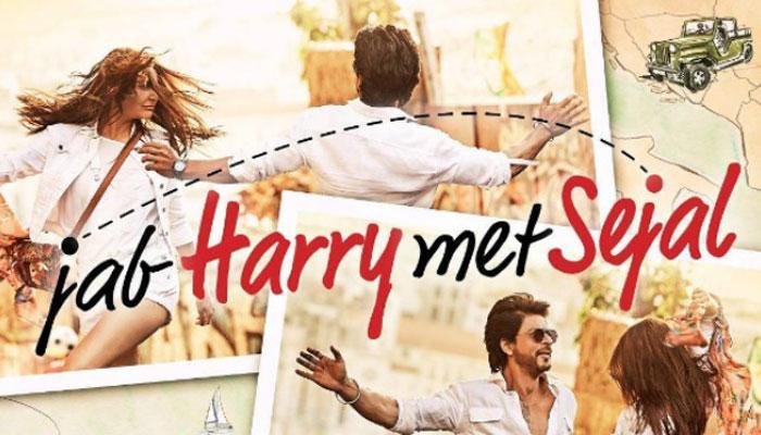 Box office: 'जब हैरी मेट सेजल' की धीमी शुरुआत, जानिए पहले दिन की कमाई
