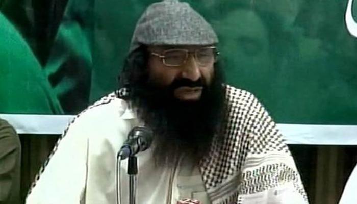 आतंकवाद पर पाकिस्तान को झटका, US ने हिज्बुल मुजाहिदीन को विदेशी आतंकी समूह घोषित किया