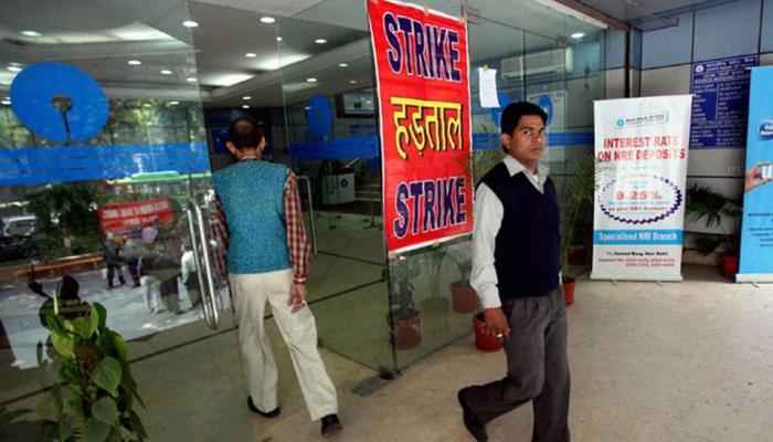 बैंकों की 22 अगस्त को देशभर में हड़ताल, केंद्र की नीतियों का कर रहे विरोध