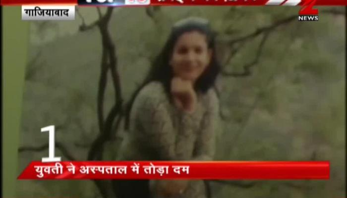 Top 10 : 2 bike-borne goons shot dead girl in Ghaziabad