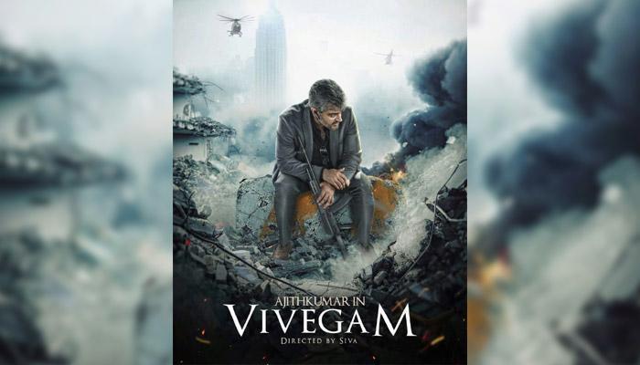 फिल्म विवेगाम