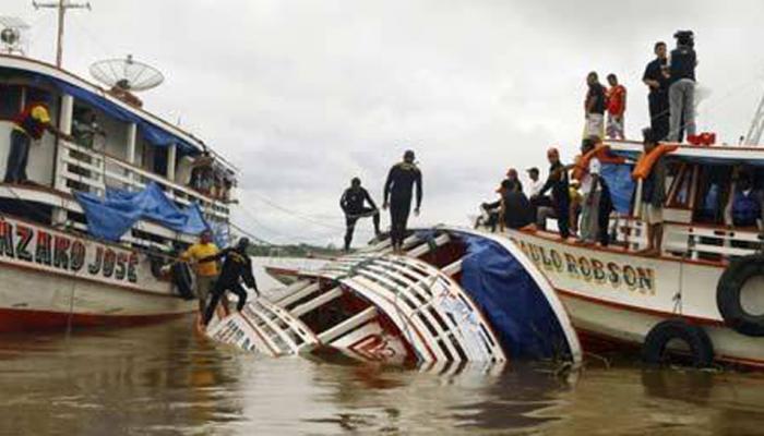 ब्राजील में दो नाव डूबने से 43 लोगों की मौत