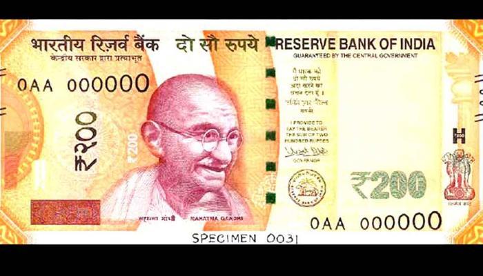 जानिए 200 रुपये का नोट क्यों ला रही है सरकार, ये हैं 5 कारण!