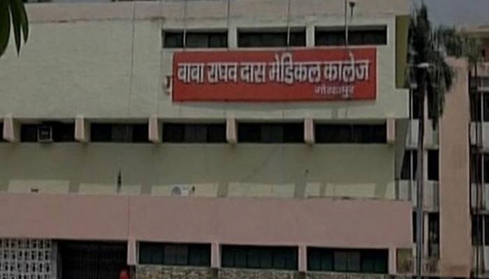 गोरखपुर मेडिकल कॉलेज में अगस्त महीने तक हुई 296 बच्चों की मौत