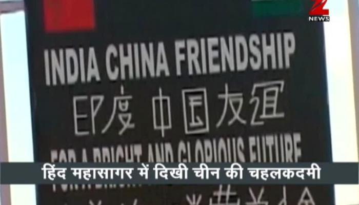 Doklam standoff, india china