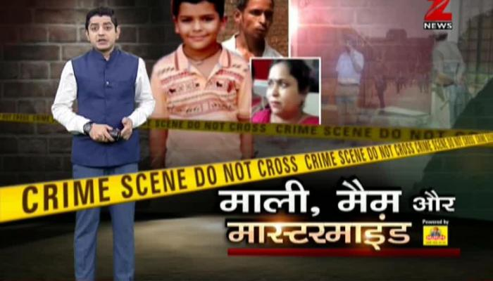 Ryan International School, Pradhuman murder, Gurugram student murder
