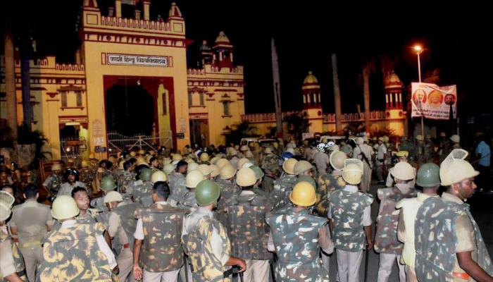 BHU हिंसा के सिलसिले में 1000 छात्र-छात्राओं के खिलाफ FIR दर्ज