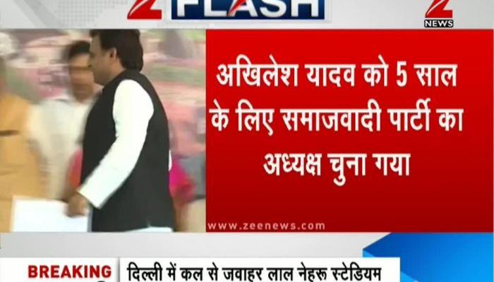 Akhilesh Yadav re-elected as Samajwadi Party chief for 5 years