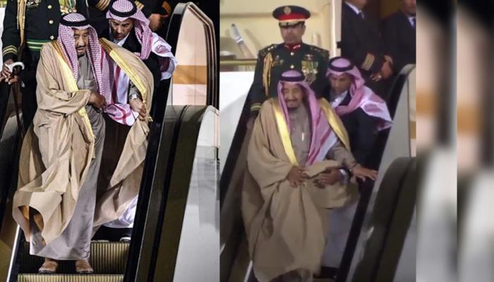 OMG : बीच रास्ते में खराब हो गई सऊदी किंग की सोने की 'सीढ़ियां', खूब उड़ा मजाक Video Viral