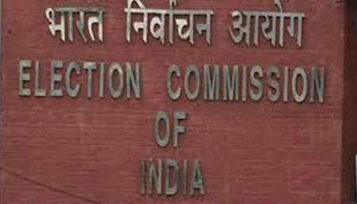 एक साथ चुनाव कराने के लिए सभी राजनीतिक दलों की सहमति जरूरी: चुनाव आयोग