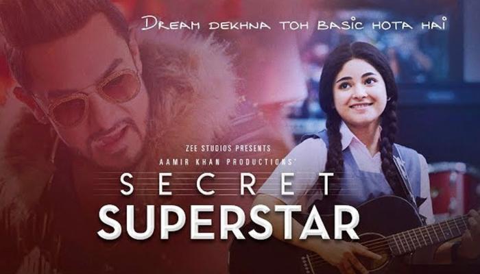 आमिर खान के लिए 'दंगल' से भी बड़ी फिल्म है 'सीक्रेट सुपरस्टार'