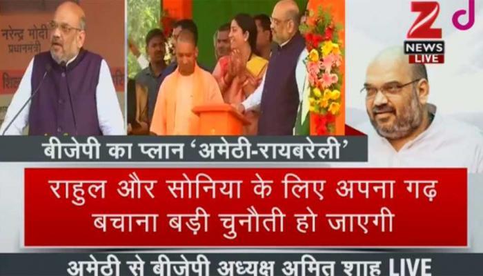 विकास के दो मॉडल हैं, एक-गांधी नेहरू और दूसरा मोदी मॉडल: अमित शाह