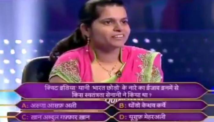 पीएम मोदी के 'मन की बात' सुनकर इस महिला ने केबीसी में जीते 50 लाख रुपये!