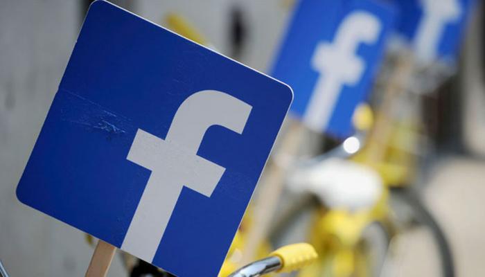 फेसबुक ने वीआर हेडसेट 'ओकुलस गो' लॉन्च किया