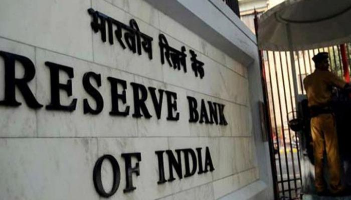 रिजर्व बैंक देश की आर्थिक वृद्धि में बाधा उत्पन्न कर रहा है: फिक्की प्रमुख
