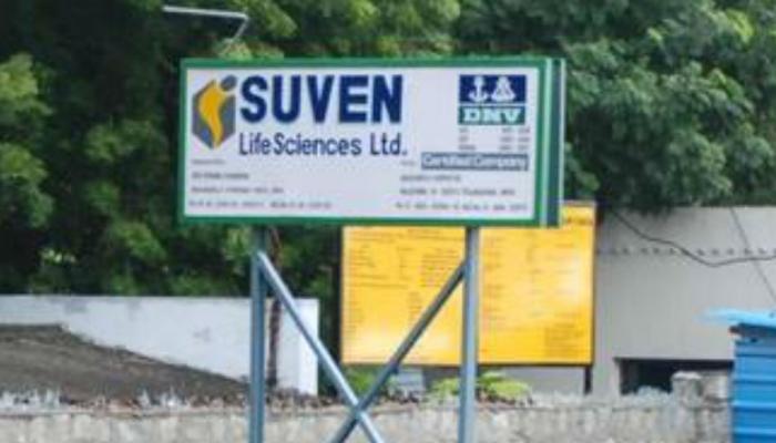 दिमागी रोगों की दवाओं के लिए सुवेन को मिला सिंगापुर में पेटेंट