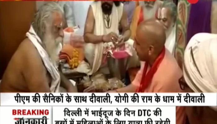 Yogi Adityanath offers prayer at Ayodhya's Ram Lalla Temple