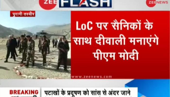 PM Modi reaches in Kashmir's Gurez to celebrate Diwali with soldiers at LoC