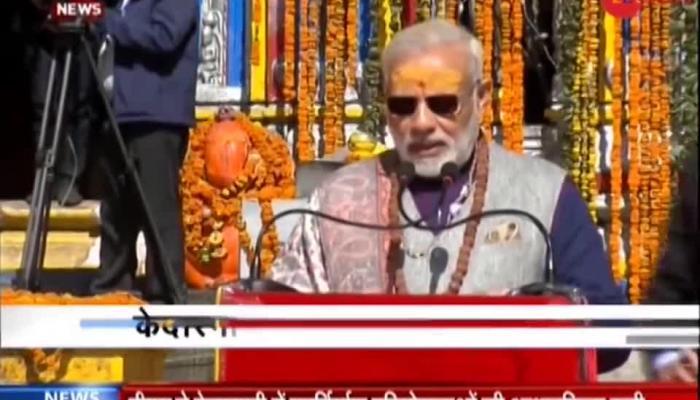PM Modi addressing people in Kedarnath - Watch
