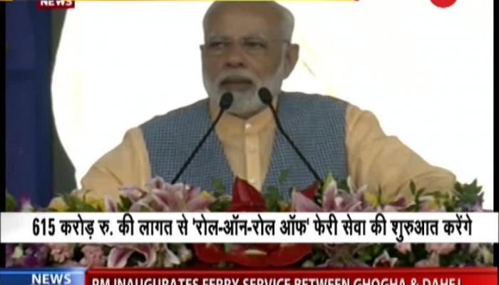 Watch: PM Modi addresses public rally at Gujarat's Ghogha
