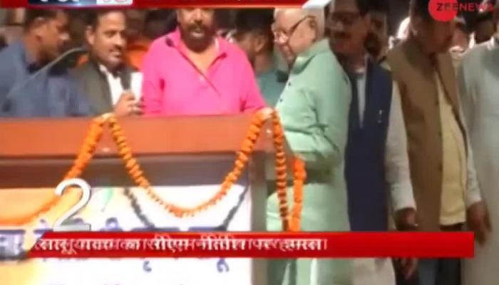 Political career of Nitish Kumar finished, says Lalu Yadav