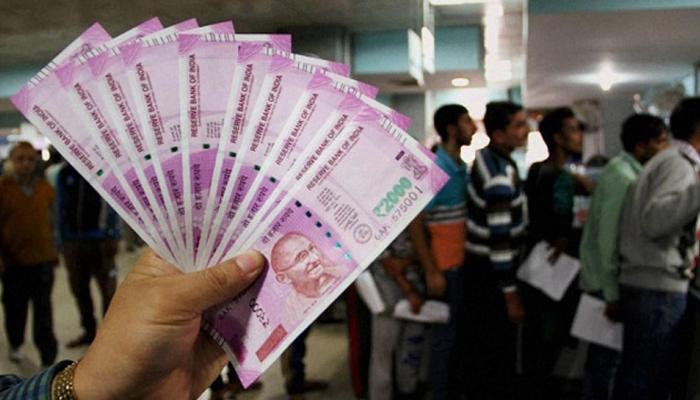 सीवीसी ने बैंकों से धोखाधड़ी के आंकड़े मांगे, RBI ने दिया है 111 बड़े खातों का ब्योरा