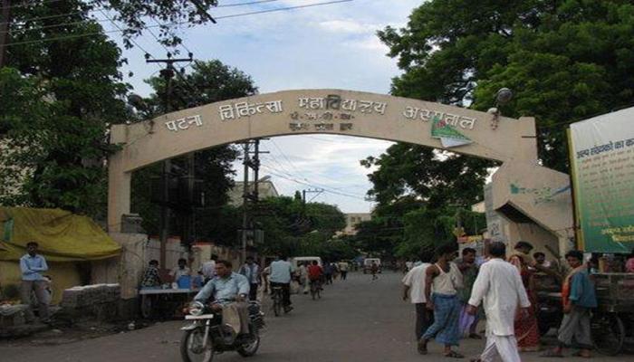 बिहारः PMCH में डॉक्टरों की हड़ताल के चलते अब तक 11 मरीजों की मौत