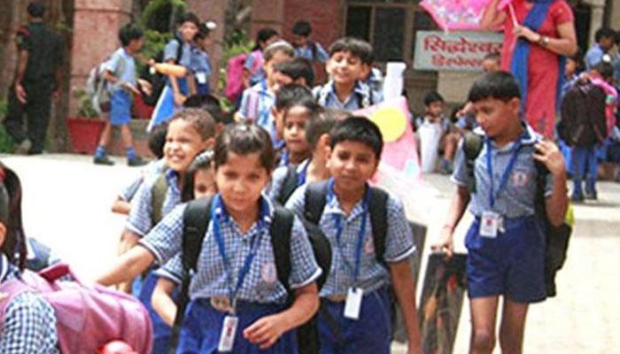 सरकारी स्कूल-कॉलेजों में पढ़ाई की व्यवस्था चरमराई, प्राक्कलन समिति करेगी विचार