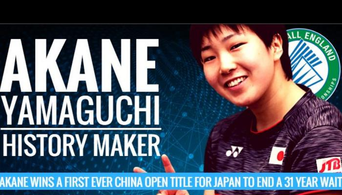 बैडमिंटन: अकाने यामागुची ने जापान को दिलाया पहला चीन ओपन खिताब