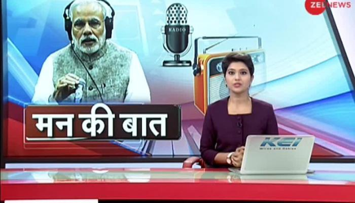 PM Modi addresses the nation in his 38th edition of 'Mann Ki Baat'