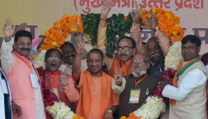 योगी आदित्यनाथ ने कहा, भाजपा सरकार बनने के बाद उत्तर प्रदेश में लौटने लगे हैं निवेशक